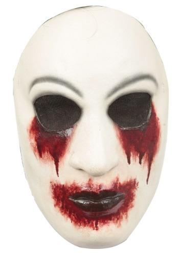 Creepypasta Zalgo Mask